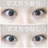 2020-05-16 21:21:26 by いのさらさん