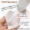 2020-09-29 16:11:04 by いのさらさん