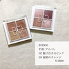 B IDOL(ビー アイドル) / THE アイパレ(by chi_loさん)