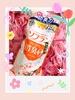 52714855-F4EB-42CC-9A5B-3641C083A135.jpeg by 白桃!さん
