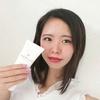 beauty_2020072212090… by ちぇり1123さん