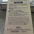 BA0A7C7C-A527-48C6-AE79-7F42CA8C6716.j… by Ojinoyaさん