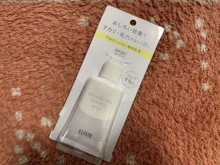 エリクシール / エリクシール ルフレ バランシング おしろいミルク(by 32aikaさん)