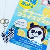 930C4DF3-6B46-45EC-B968-6E7308400059.jpeg by ※kico※さん