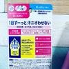 FEC05EAA-1C4E-4DF1-B… by ※kico※さん