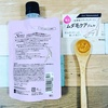 7EDE01E3-44AC-409E-B… by ※kico※さん
