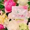 2019-03-24 00:31:13 by ※tomomin※さん
