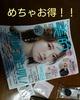 IMG_20200902_213901_576.jpg by TMKさんさん