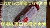 IMG_20210304_071722_949.jpg by TMKさんさん