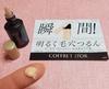 2021-02-13 00:45:30 by ハムタヌさん