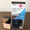 D8928E47-4D88-4F09-B… by おでこカサカサさん