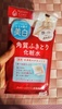 DSC_0291.JPG by cmママさん