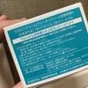 A6C326F8-8F3B-426A-8… by ●りゃあちゃん●さん