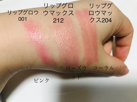 byゆきご☆さんの画像