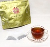 リュバンブラン / 重ね発酵ハーブ茶(by @comusume★さん)