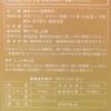 2021-03-28 19:58:00 by youna.mさん