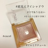 2020-05-15 10:57:57 by ゆげちゃん★さん