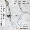 2021-10-14 12:58:47 by まみやこさん