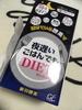 image.jpg by *氷菓*さん
