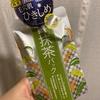 2020-04-18 11:07:28 by ぴーたろう・☆゚:*:゚さん