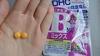 DHC / ビタミンBミックス(by YuKaRi♪さん)