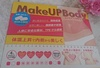 Make UP Body / Make UP Body(by YuKaRi♪さん)