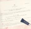 820D426D-DC5F-4B6D-9744-BA72A7E9F09A.p… by ■□you.□■さん
