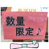 2021-04-27 12:30:46 by えりキン01さん