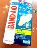 バンドエイド / キズパワーパッド(by *納豆*さん)