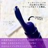 shimaboshi / コレクティブアイセラム(by ▽ゆんたまさん)