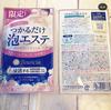 6AC6C6DE-2011-4789-8812-972136C7ACE2.j… by ★**るな**★さん