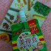 ドクターシーラボ / 美禅食ゼリー(by くーまん843さん)