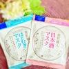 C8480FE8-4B01-4068-9079-6DCB130D7947.j… by くーまん843さん