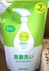 ミヨシ / 無添加食器洗いせっけんスプレー(by もっちりどら焼きさん)