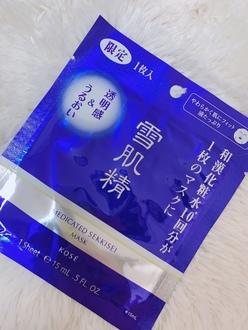 薬用 雪肌精 マスク / 雪肌精 by KiKi_COSMEさん の画像