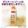 9D019BB6-429B-4A41-8054-297F88D14F64.j… by ☆:::☆カイ☆:::☆さん