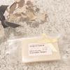 アンティアン / 手作り洗顔石鹸 アンティアン クイーン オブ ソープ 「ラベンダーハニー」(by ☆みい222☆さん)