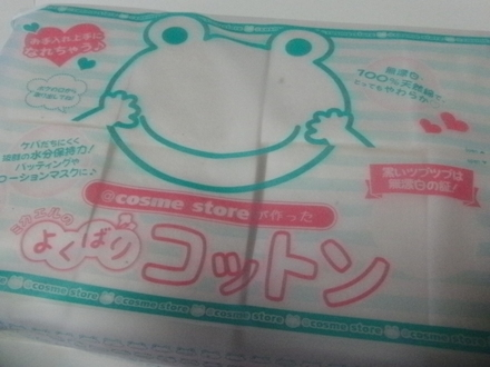 by **ねむた**さん の画像