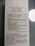 55216FB1-E7F9-4AE9-9687-6B2983A181C3.jpeg