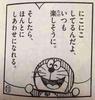 ○みーーこ○さん