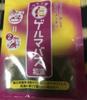 29DF52CE-1468-4A46-9… by ぱぴー&ぱぴーさん