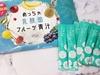 3B044AA2-6CB2-4DE9-B… by ドンファン★彡さん