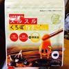 IMG_0001.JPG by ノンたんだよさん