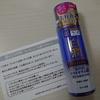 DSC_0816.JPG by ぷに(*´ω`*)さん
