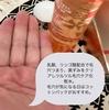 2021-02-13 08:51:26 by ☆芽美☆さん