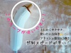 2021-03-18 13:49:51 by ☆芽美☆さん