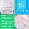 クオリティファースト / オールインワンシートマスク グランクールモイスト(by ☆芽美☆さん)