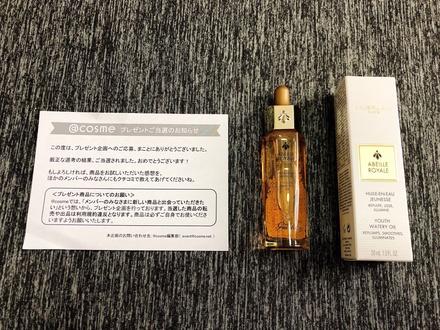 2021-04-09 02:15:01 by sakum_aさん