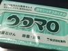 image.jpg by 天上天下唯我独尊☆さん
