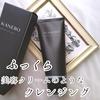 2021-10-06 14:37:45 by なの@nanohapiさん
